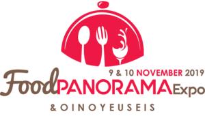 Κάλεσμα για δήλωση συμμετοχής στην 2η Διεθνή έκθεση «FoodPanorama Expo»