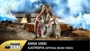 Κυκλοφόρησε το νέο βίντεο κλιπ της Άννα Βίσση