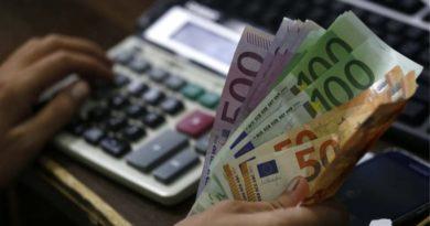 Πρόστιμο 1.5000 ευρώ σε επιχείρηση στην Μεσσηνία από την Περιφέρεια
