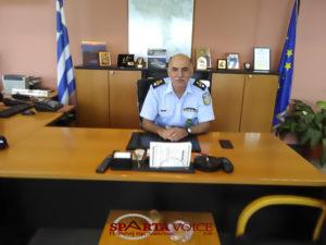 Συνάντηση με τον Αστυνομικό Διευθυντή Πελοποννήσου με Δημοσιογράφους ΜΜΕ Πελοποννήσου