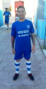 Παίκτης του Αστέρα Βλαχιώτη ο Αργεντίνος Σέρχιο Ντάνιελ Πόνσε!