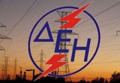 Διακοπή ρεύματος την Κυριακή σε περιοχές του Δ. Σπάρτης