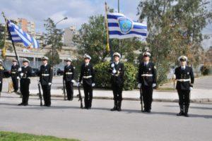 Προκήρυξη κατάταξης Δόκιμων Σημαιοφόρων στο Λιμενικό Σώμα