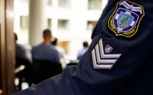 Συνελήφθησαν δυο Αξιωματικοί της Ελληνικής Αστυνομίας