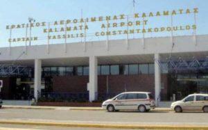 Συνελήφθησαν 5 άτομα στο Αεροδρόμιο Καλαμάτας
