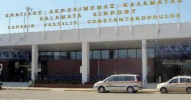 Καλύτερη πρόσβαση προς την Λακωνία από το αεροδρόμιο Καλαμάτας