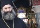 Ανακοίνωση για τους πυρόπληκτους από την Ιερά Μητρόπολη Μάνης