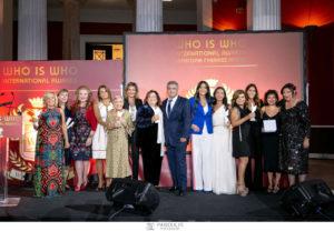Βραβεύσεις Γυναικών Ηγετών Επιχειρήσεων και Κοινωνικής Προσφοράς