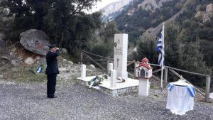 Επιμνημόσυνη δέηση της Π.Υ Σπάρτης προς τους Ήρωες Πυροσβέστες που έπεσαν στο καθήκον