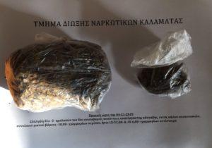 Συλλήψεις 3 ατόμων στην Μεσσηνία για ναρκωτικά σε 2 διαφορετικές περιπτώσεις