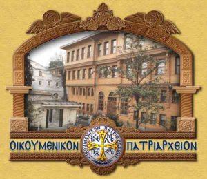 Ανακοινώθηκαν 2 νέοι Άγιοι από το Οικουμενικό Πατριαρχείο