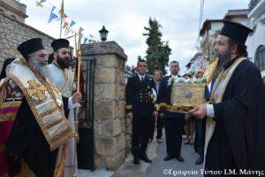 Η Τιμία Κάρα της Αγίας Παρασκευής στο Γύθειο και στην Καρδαμύλη