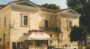 Τα Γενικά Αρχεία Λακωνίας θα μεταφερθούν στο παλαιό Πρωτοδικείο Σπάρτης