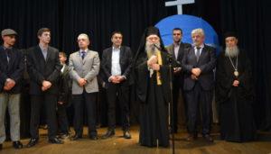 Μητρόπολη και Δήμος στη Μεγαλόπολη τίμησαν τον Μητροπολίτη Μονεμβασίας & Σπάρτης