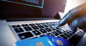 Προσοχή οικονομική εξαπάτηση μέσω διαδικτύου