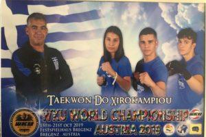 Παγκόσμιες διακρίσεις στο World Karate Union με 3 Λάκωνες αθλητές