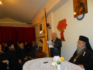 Σπάρτη.  Ξεκίνησαν οι εκδηλώσεις για τα 100 χρόνια Γορτυνιακού συλλόγου