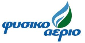 Ερώτηση του Επιμελητηρίου Λακωνίας για την μη ένταξη φυσικού αερίου στην Σπάρτη