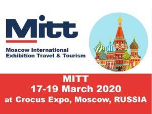 Πρόσκληση συμμετοχής από την Π.Πελοποννήσου στην Διεθνή έκθεση MITT2020 Μόσχας