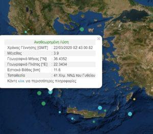 2 σεισμικές δονήσεις στην θαλάσσια περιοχή της Λακωνίας