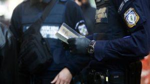 Συλλήψεις για παραβίαση των μέτρων για την διάδοση του κορονοϊού στην Πελοπόννησο
