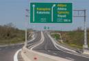 Κυκλοφοριακές ρυθμίσεις στην Ε.Ο στην περιοχή του σκεπαστού (cut & cover) των Τσουκαλέικων