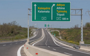 Κυκλοφοριακές ρυθμίσεις αυτοκινητοδρόμου Καλαμάτας – Τρίπολης-Κορίνθου