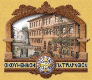 Ανακοίνωση από το Οικουμενικό Πατριαρχείο για τον Covid-19