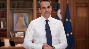 """Κυρ. Μητσατάκης """" η έξοδος από την καραντίνα θα γίνεται βήμα – βήμα"""""""