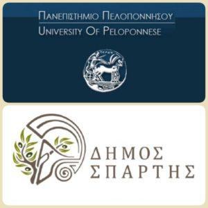 Συνεργασία Δήμου Σπάρτης – Πανεπιστημίου Πελοποννήσου