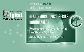 Κύκλοι συζητήσεων από το Ελληνο-Αμερικανικό Εμπορικό Επιμελητήριο με θέμα την υγεία