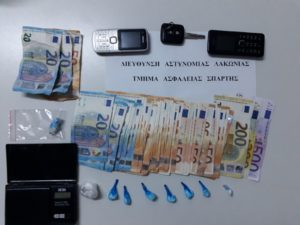 Συλλήψεις 2 ατόμων στην Σπάρτη στην διάρκεια συναλλαγής ναρκωτικών ουσιών