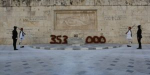 Ημέρα μνήμης Γενοκτονίας Ποντιακού Ελληνισμού