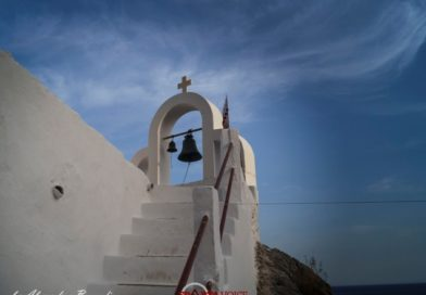 Α. Ειρήνη – Το μικρό Άγιο Όρος στη Νεάπολη Λακωνίας