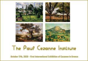 Διεθνής εικαστική έκθεση ζωγραφικής του Paul Cezanne στην Λακωνία