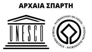 Ινστιτούτο Σπάρτης –  Προτάσεις προς ΝΠΠΠ Δήμου Σπάρτης