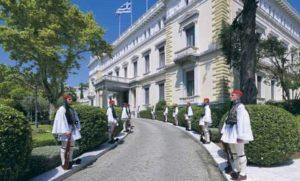 46η επέτειο αποκατάστασης της Δημοκρατίας – μήνυμα ΣΥΡΙΖΑ