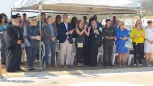 Η Ελαφόνησος γιόρτασε την ιστορική ένωση της με την Ελλάδα