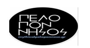 Χαρακτηριστικά των Ναζί στο λογότυπο της Περιφέρειας Πελοποννήσου