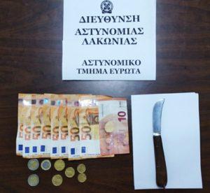 Σύλληψη 48χρονου στην Σκάλα Λακωνίας