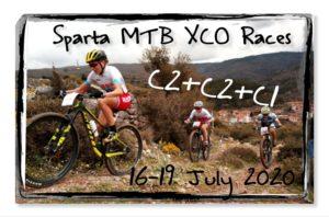 Διεθνής Αγώνας Ορεινής Ποδηλασίας Sparta MTB Races στις Καρυές Λακωνίας