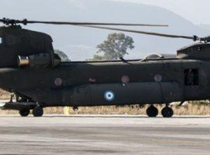 Πήγε με στρατιωτικό ελικόπτερο ο κ. Μητσοτάκης, διήμερο σε Αντίπαρο και Επίδαυρο;
