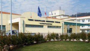 Η Περιφέρεια Πελοποννήσου  παρέδωσε 4 φορητά ακτινοδιαγνωστικά στα νοσοκομεία