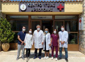 ΑΠΟΒΑΣΗ Φοιτητών Ιατρικής στο Κέντρο Υγείας Αρεόπολης
