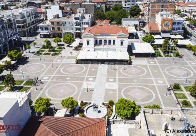 Σύσκεψη στο Δημαρχείο Σπάρτης με θέμα την αντιμετώπιση του Covid