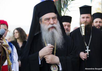 Εορτή  του Αγίου Ευσταθίου και του Σεβασμιωτάτου Μητροπολίτη Μονεμβασίας και Σπάρτης