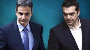 Τηλεφωνική επικοινωνία Τσίπρα – Μητσοτάκη για τις εξελίξεις στις ελληνοτουρκικές σχέσεις