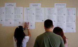 Μήνυμα Δημάρχου Σπάρτης για τα αποτελέσματα των Πανελλαδικών Εξετάσεων