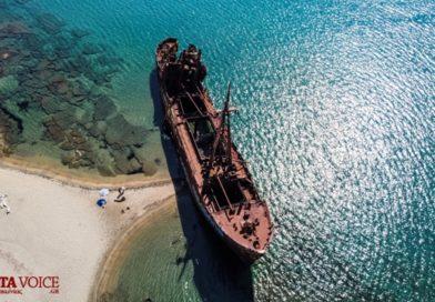 Δείτε από ψηλά το ναυάγιο του «Δημήτριος» στην παραλία Βαλτάκι Δ. Ευρώτα
