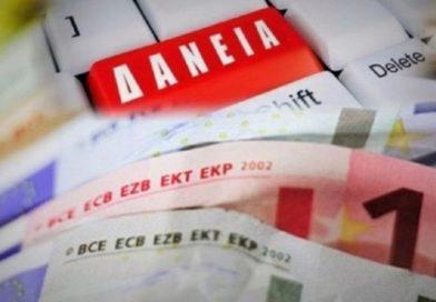 Αναστολή των δανείων προς επιχειρήσεις και ιδιώτες ζητά το Επιμελητήριο Λακωνίας